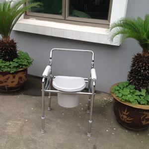 铝合金座便椅FS-1B23