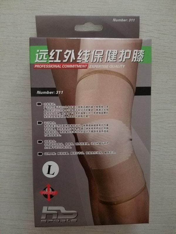 远红外线保健护膝311 (大号)