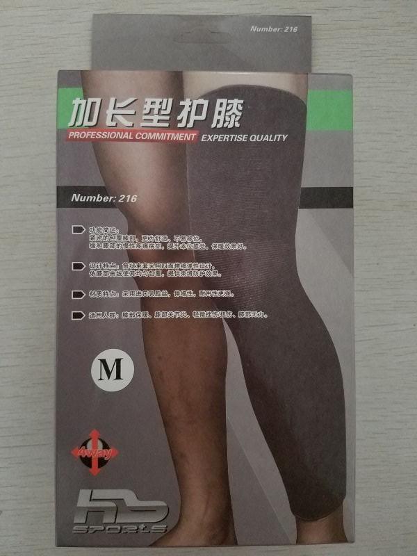 加长型护膝216 (中号)