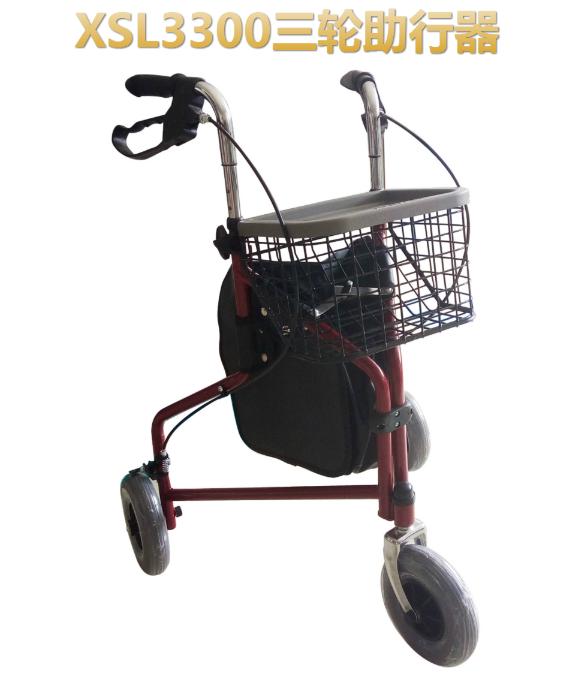 三轮助行器  XSL3300