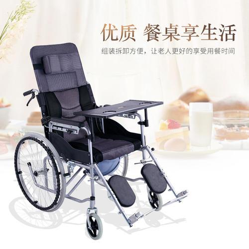轮椅用塑料餐桌板A001-15